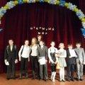 Победители конференции «Открытый мир»